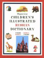 Hippocrene Children's Illustrated Russian Dictionary