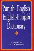 Punjabi-English, English-Punjabi Dictionary