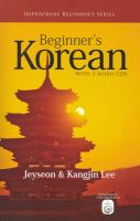 Beginner's Korean With 2 Audio CDs