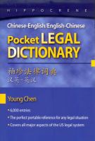 Chinese-English English-Chinese Pocket Legal Dictionary