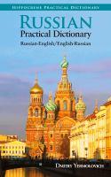 Russian-English, English-Russian Practical Dictionary