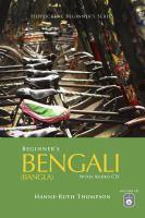 Beginner's Bengali (Bangla) With Audio CD
