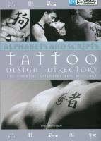 Alphabets and Scripts Tattoo Design Directory