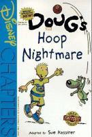 Doug's Hoop Nightmare