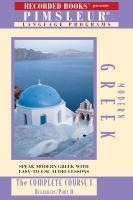 Modern Greek IA