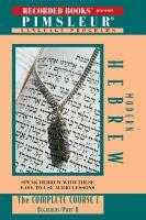 Recorded Books Presents Pimsleur Language Programs