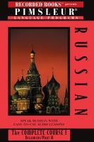 Russian IA