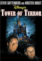 Tower of Terror [videorecording]
