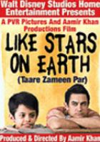 Cover of Like Stars on Earth / Taar