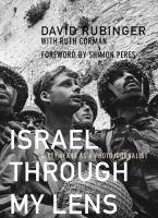 Israel Through My Lens
