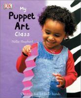My Puppet Art Class