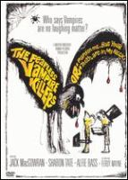 The Fearless Vampire Killers or