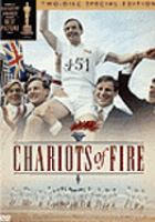 Chariots of fire [videorecording (DVD)]