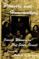 Pioneers and Homemakers