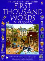 The Usborne Internet-linked First Thousand Words in Russian