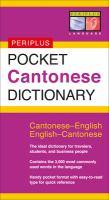 Periplus Pocket Cantonese Dictionary
