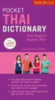 Periplus Pocket Thai Dictionary : Thai-english / English Thai: Fully Romanized