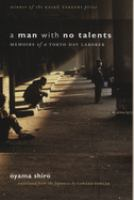 A Man With No Talents