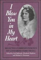 I Bless You in My Heart