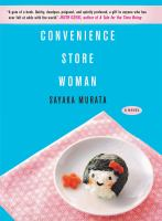 Cover of Convenience Store Woman