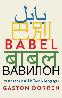 Babel: Around the World in Twenty Languages(book-cover)