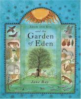 Adam and Eve and the Garden of Eden
