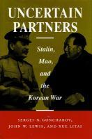 Uncertain Partners