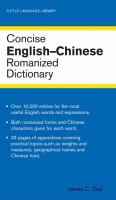 Concise English-Chinese Dictionary, Romanized