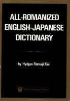 All-romanized English-Japanese Dictionary