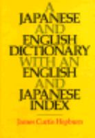 A Japanese and English Dictionary, With An English and Japanese Index