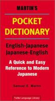 Martin's Pocket Dictionary English-Japanese, Japanese-English
