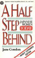 A Half Step Behind