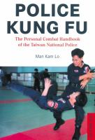 Police Kung Fu