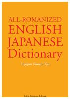 All Romanized English-Japanese Dictionary