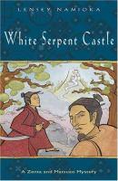 White Serpent Castle
