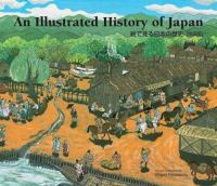 An Illustrated History of Japan