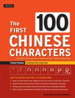 First 100 Chinese Characters
