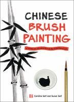 Chinese brush painting : a hands-on introduction to the traditional art