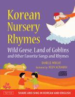 Korean Nursery Rhymes