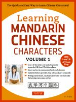 Learning Mandarin Chinese Characters