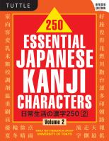 250 essential Japanese kanji characters