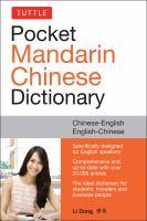 Pocket Mandarin Chinese Dictionary