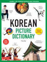 Korean picture dictionary : learn 1,500 Korean words and phrases
