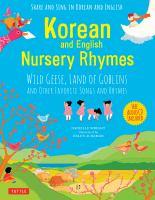 Korean and English Nursery Rhymes
