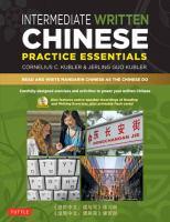 Intermediate Written Chinese, Practice Essentials