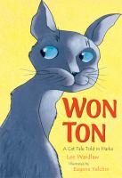 Won-Ton