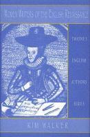 Women Writers of the English Renaissance