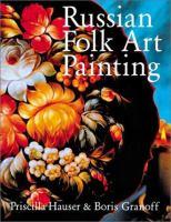 Russian Folk Art Painting
