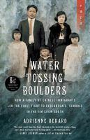 Water Tossing Boulders