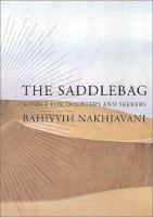 The Saddlebag